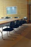 Sitzungssaal Stockbild