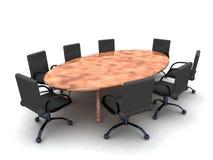 Sitzungssaal lizenzfreie abbildung