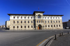 Sivas Government House Stock Photography
