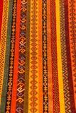 Sivas style rug Stock Image