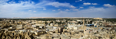 siwa оазиса Стоковое Изображение