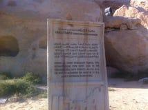 Siwa绿洲,埃及 图库摄影