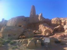 Free Siwa Oasis, Egypt Stock Photography - 42878392
