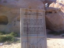 Siwa Oasis, Egypt. Amon's Temple, Siwa Oasis, Egypt Stock Photography