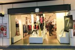 Siwieje sklep w Hong kong Zdjęcia Stock