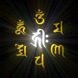 Six épanouissements de lumière d'incantation de Bouddha de mot illustration de vecteur