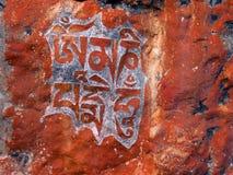 Six caractères de bouddhisme tibétain photos stock