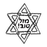 The six-pointed star of David. The Jewish sign. Inscription Mazl Tov Translated from Hebrew We wish Happiness. Hand draw. Doodle Royalty Free Stock Photography