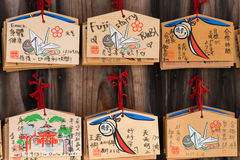 Six prayer boards at Fushimi Inari Taisha Shinto Shrine. Royalty Free Stock Photos