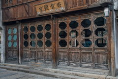 ----- Six southern town of Wuzhen alley Royalty Free Stock Images