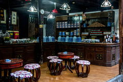 ----- Six southern town of Wuzhen pharmacy Stock Photo