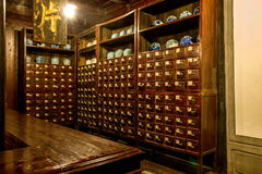 ----- Six southern town of Wuzhen pharmacy Royalty Free Stock Images