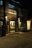 ----- Six southern town of Wuzhen Water Village alley the night Royalty Free Stock Photography