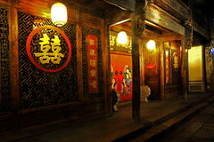 ----- Six southern town of Wuzhen Water Village alley the night Stock Images