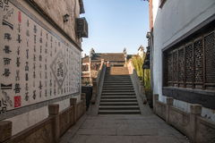----- Six southern town of Xitang alley virtues wall Royalty Free Stock Photo