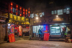 ----- Six southern town of Xitang night Royalty Free Stock Images