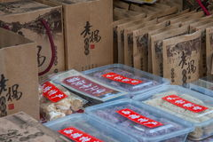 ----- Six southern town of Xitang snacks Diet crisp Stock Photography