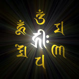 Six word buddha mantra light flare Stock Photography