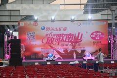 The sixth sang Nanshan singing Grand Prix in SHENZHEN SHEKOU Royalty Free Stock Photos