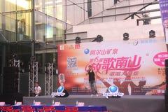 The sixth sang Nanshan singing Grand Prix in SHENZHEN SHEKOU Royalty Free Stock Photo