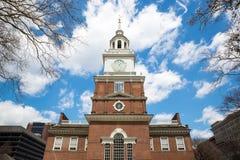 Självständighet Hall Philadelphia Arkivbilder
