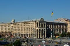 Självständighet kvadrerar, Kiev Royaltyfri Fotografi