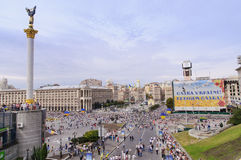 Självständighetfyrkant i Ukraina Arkivbilder