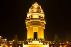Självständighetmonument i Phnom Penh, Cambodja Arkivfoto