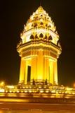 Självständighetmonument i Phnom Penh, Cambodja Royaltyfri Bild