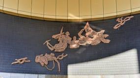 Självständighetmuseum, Windhoek, Namibia, Afrika Arkivfoton