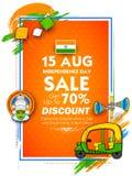 Självständighetsdagen av det Indien försäljningsbanret med den tricolor indiska flaggan stock illustrationer