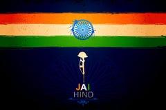 Självständighetsdagen av Indien stock illustrationer