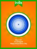 Självständighetsdagen av Indien Royaltyfri Foto