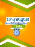 Självständighetsdagen av Indien Fotografering för Bildbyråer