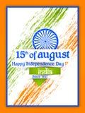 Självständighetsdagen av Indien Arkivbild