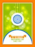Självständighetsdagen av Indien Arkivbilder