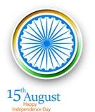 Självständighetsdagen av Indien 15th August Card i färger av nationaen royaltyfri illustrationer