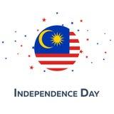 Självständighetsdagen av Malaysia patriotiskt baner också vektor för coreldrawillustration royaltyfri illustrationer