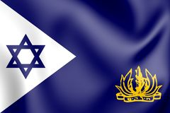 sjö- flagga 3D av Israel stock illustrationer