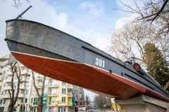 Sjö- museum i Varna lökformig arkivfoto