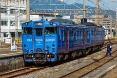 Sjösidaeyeliner på den Nagasaki stationen Arkivfoto