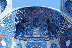 Sjeik Lotf Allah Mosque stock illustratie