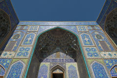 Sjeik Lotf Allah Mosque Royalty-vrije Stock Afbeelding