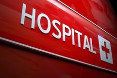 sjukhus Royaltyfri Illustrationer