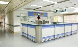 Sjukhus Royaltyfria Foton