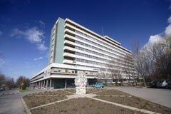 sjukhus Royaltyfri Bild