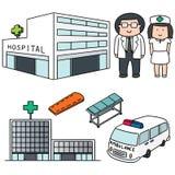 Sjukhus och medicinsk personal Royaltyfri Fotografi