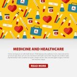 Sjukhusdesignbegrepp medicin för hygien för omsorgsögonsjukvård royaltyfri illustrationer
