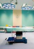 sjukhusfungeringslokal Arkivbild