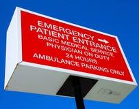 sjukhussignage för 2 nödläge Royaltyfri Foto